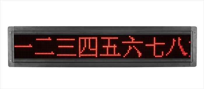 tam系列客车led显示屏是向车内人员提示车辆停靠站信息,安高清图片