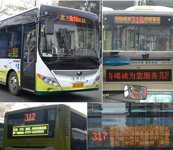 公交车led电子路牌,车载led电子显示屏