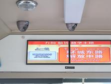 赛威案例-公交车LED广告屏案例