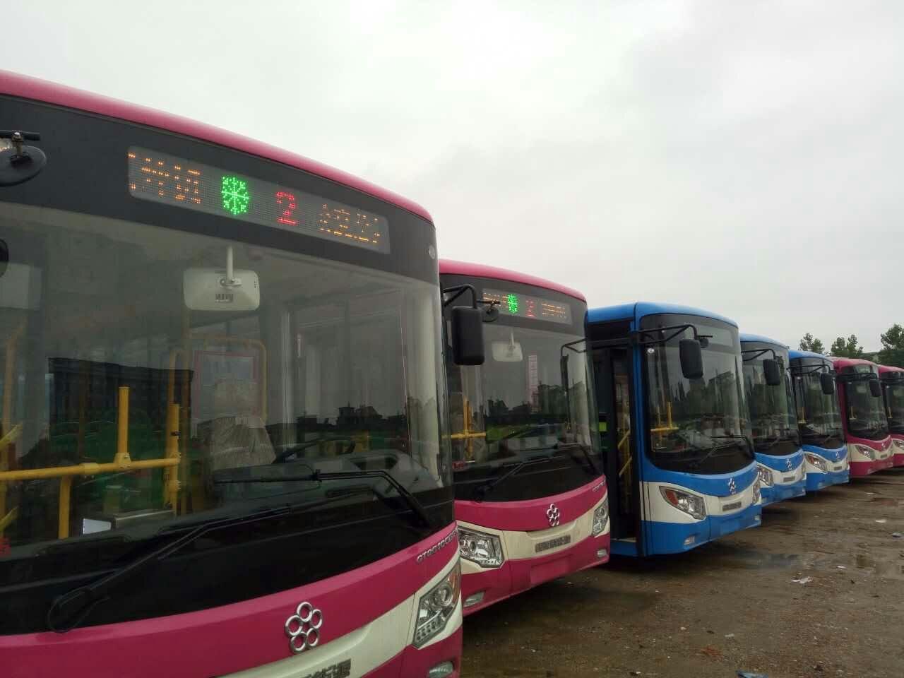 热烈祝贺咸宁公交携手赛威实业车载电子产品投入运营