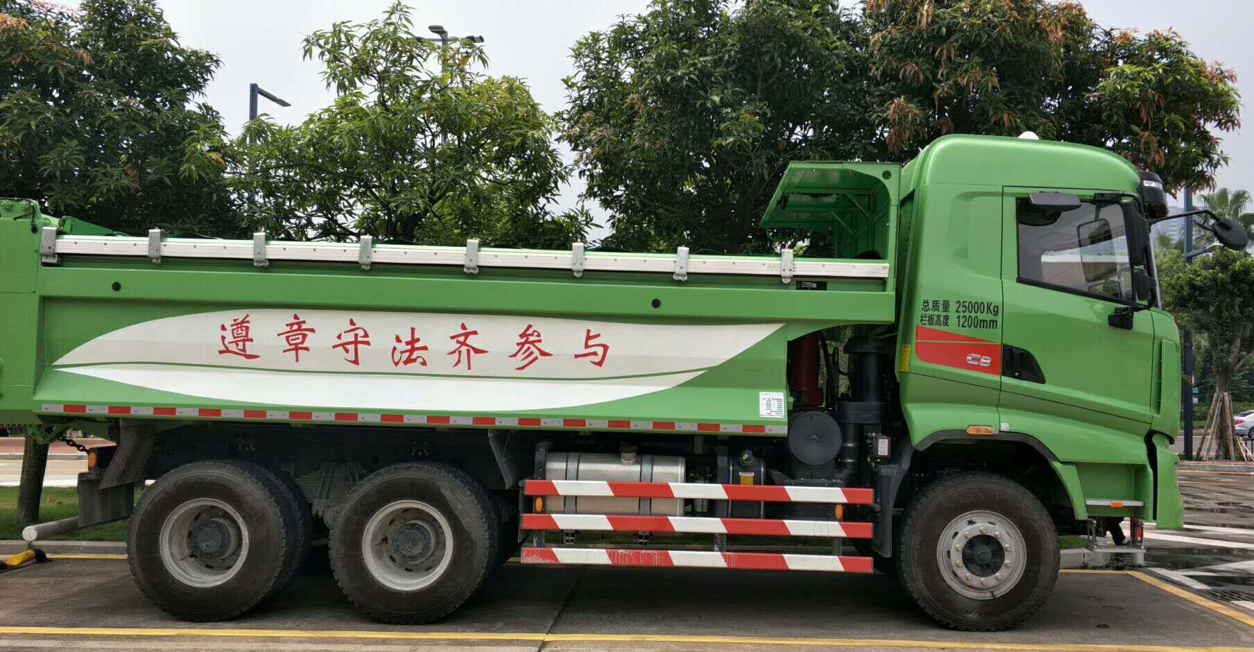 赛威成功案例:佛山市建筑废弃物处置协会渣土车车载监控